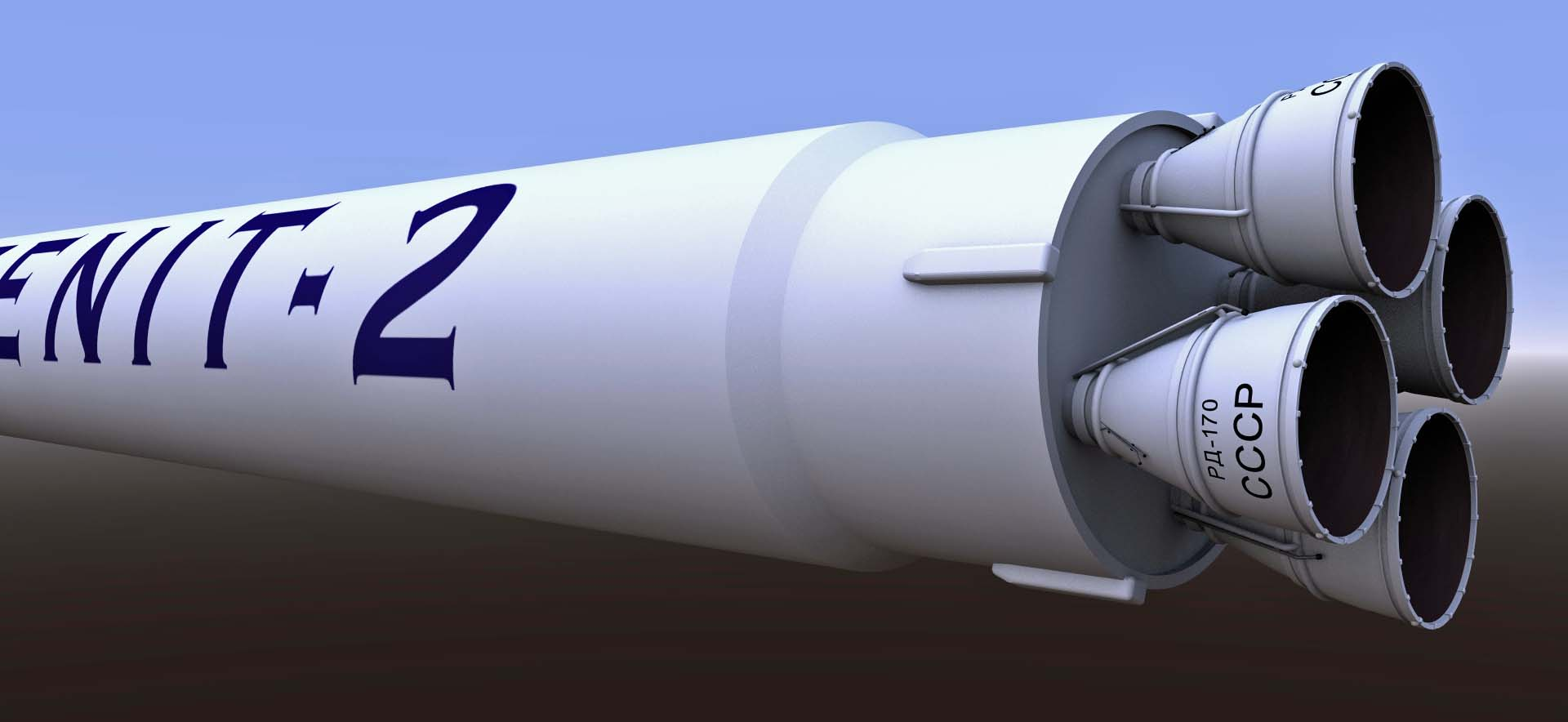 Zenit: First Renders Of The New Project, Zenit 2 Rocket