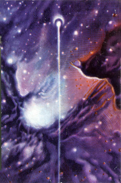 With the Stars, A. Sokolov