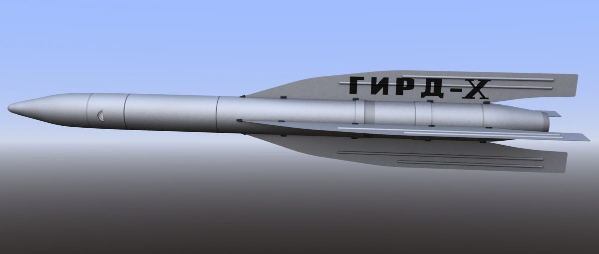 GIRD X – 1930's Rocket by Soviet Group for the Study of Jet Propulsion