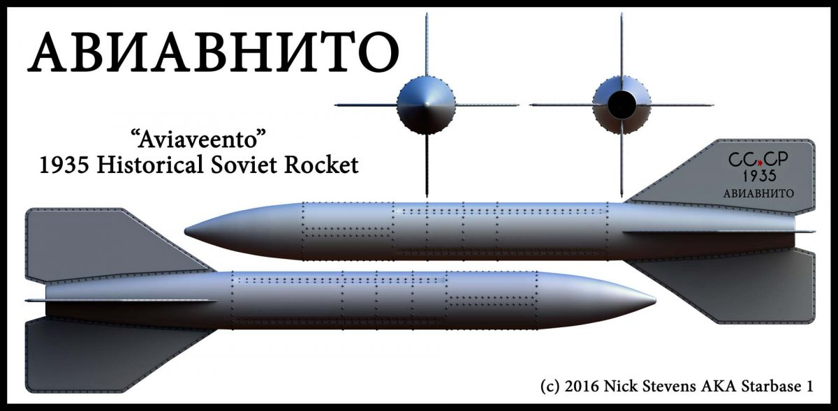 """AVIAVEENTO"" ""АВИАВНИТО"" Historic soviet rocket"
