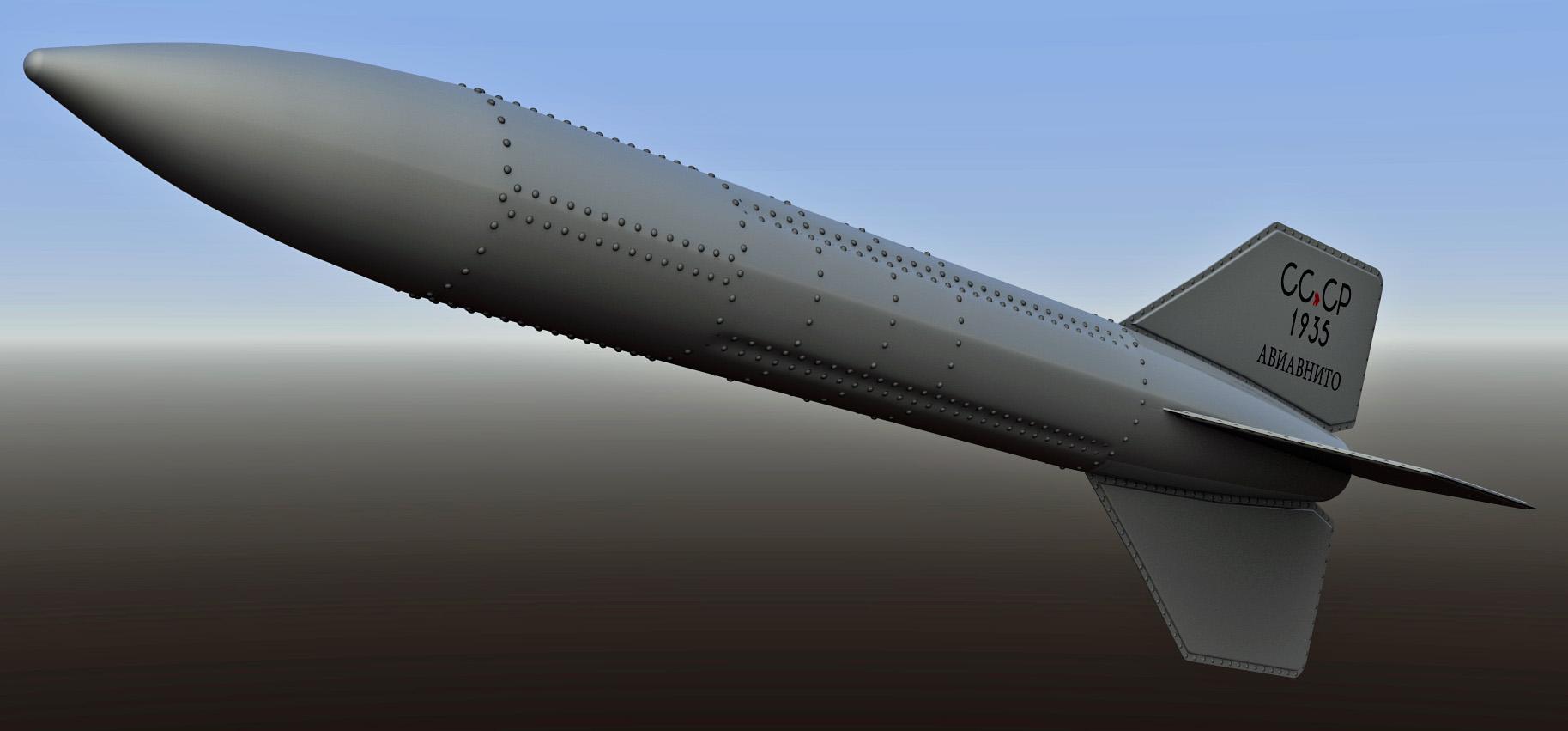 Aviaveento, historical Soviet rocket.