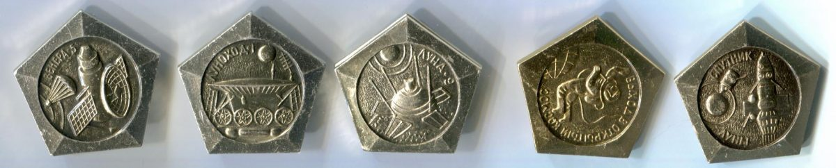 Soviet era space pins