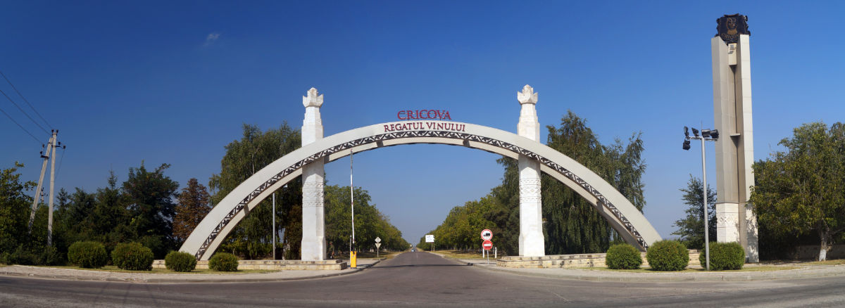 Cricova Entrance