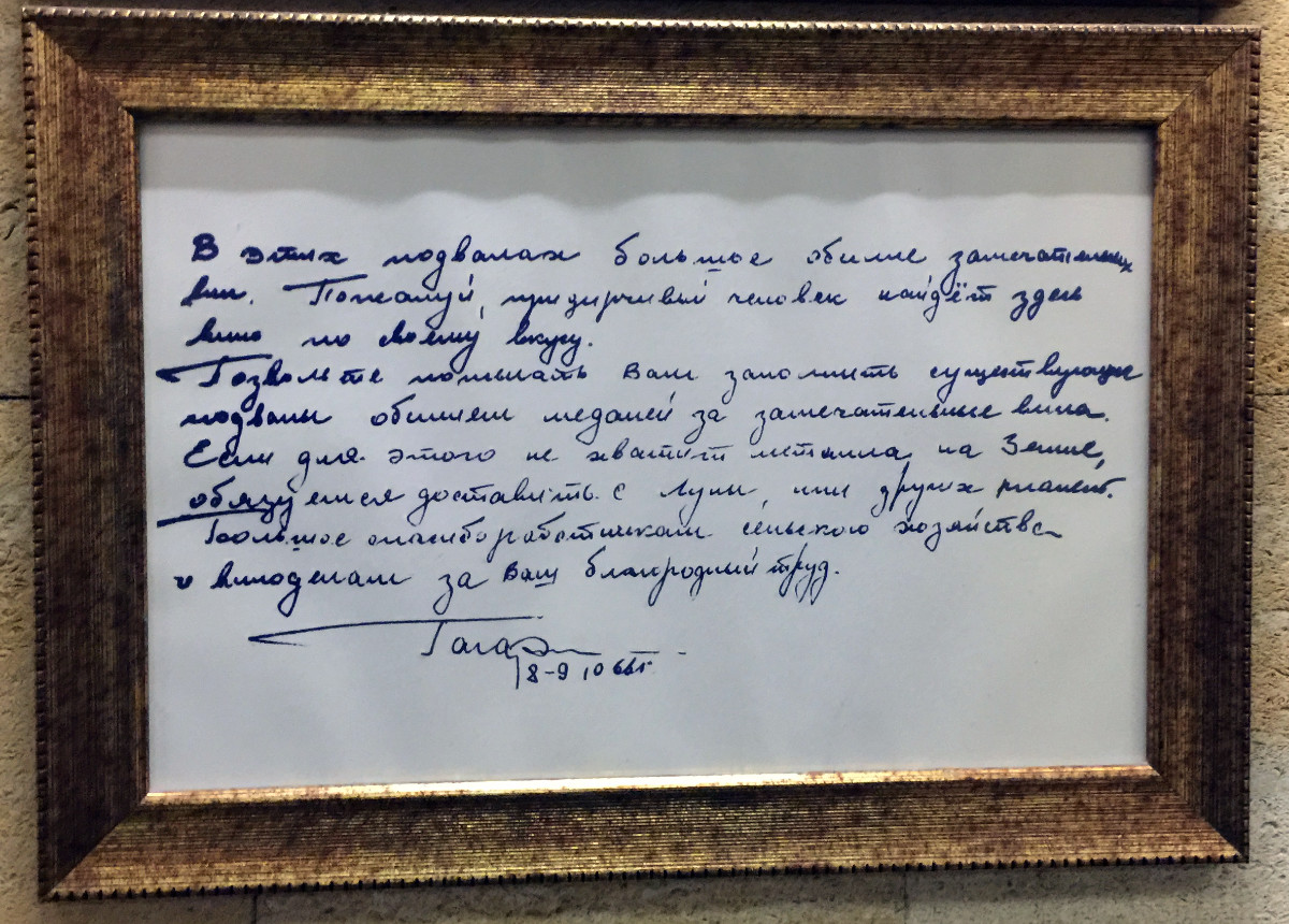 The letter from Gagarin