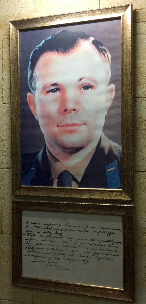 Gagarin photo and letter, Cricova