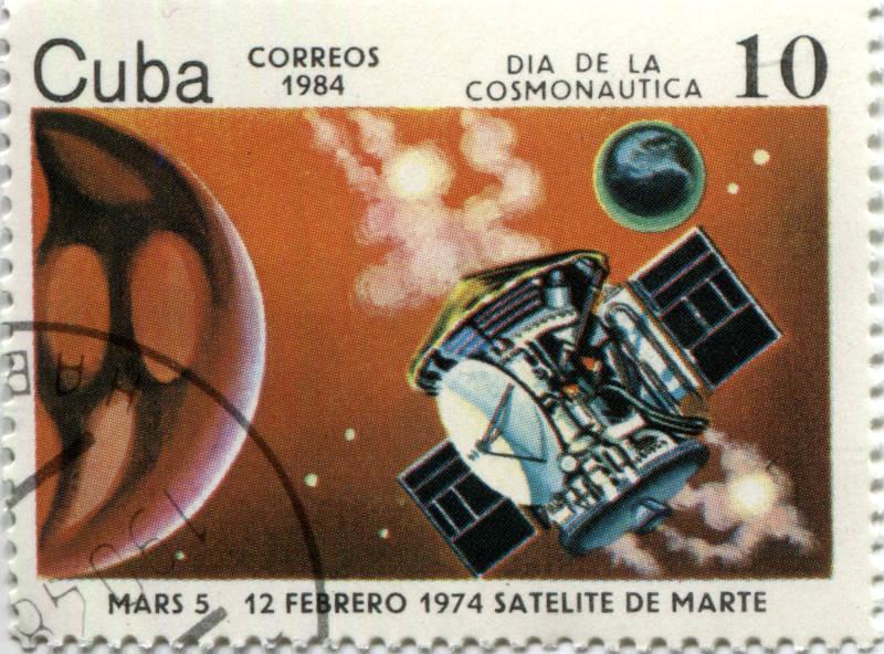 Cuba postage stamp celebrating cosmonautics day, and the Mars 5 probe.